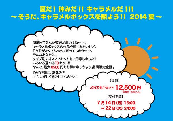 sale_top.jpg