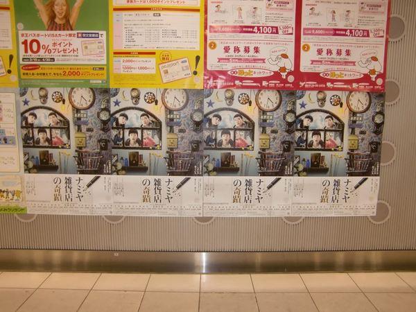shinsentochoturo5494.JPG
