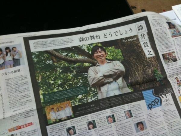 yomiuri1003.JPG