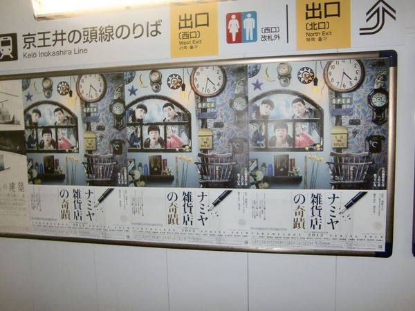 shimokita5432.JPG